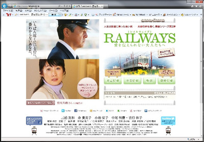 Railways2