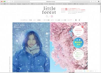 Littleforest