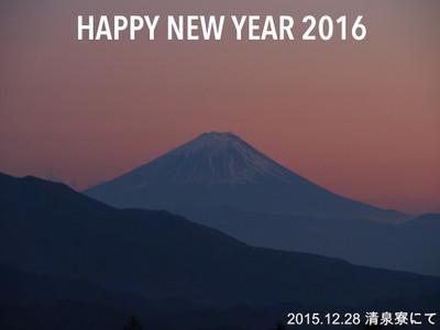 2016newyear_2