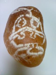 たねまるカレーパン