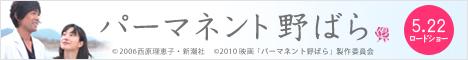 Matataki_banner1