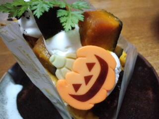 九重栗かぼちゃのタルト