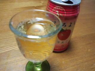 飲みますか?