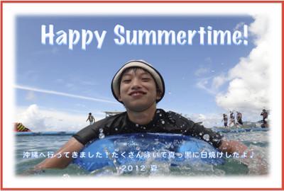 Summer2012